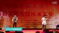 《一年级·大学季》杠杠吕绍聪遭怒吼 佟梦实曾和李易峰合作