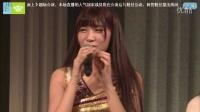 2015-11-06 SNH48 TeamX公演MC剪辑