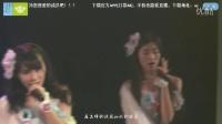 2015-11-06 SNH48 TeamX《逆流而上》公演首演全程