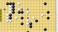 〖围棋-缠绕攻击的方法(01)-郭天瑞讲解〗