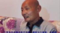 (绝密)泰山禅院丁愚仁老师开示临终五大分散与临终解脱(第一集)
