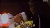 武林外史孟飞版02