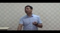 吴金乐根骶能量健康按摩疗法治疗各种疾病