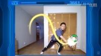 【魔迅运动吧网络课程】柔韧平衡太极