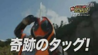 【湿兄发布】假面骑士ghost&drive超movie大战最新15秒预告