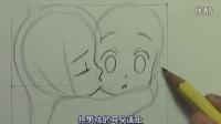 铅笔手绘漫画教程-Q版人物亲吻_高清