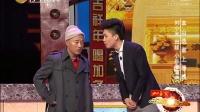 刘小光田娃红孩 搞笑小品大全《摔杯为号》