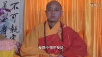 昌义法师2010年精进念佛七(六七第一天)