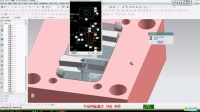 UGNX10.0胡波教程 40 行位座设计_H264高清_720x480