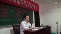 中铁四局社管(行管)中心党委书记李建平为离退休党员上党课(2)