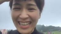 【慈吧】20151008 曾沛慈FB直播视频
