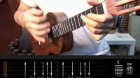 【柠檬音乐课】尤克里里弹唱教学《一次就好》