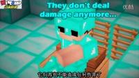 MC动画-如果剑没有用-Orepros