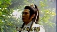 武林外史孟飞版04
