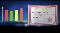 教育技术学专业宣传片