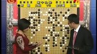 围棋赛场晚间版_20151108_中国围棋甲级联赛:时越 金志锡