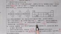 九年级化学上期1-4单元综合测试试卷讲解(略讲版)初三化学