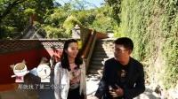 光棍节话光棍—北京潭柘寺