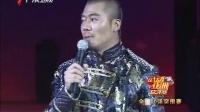 【Grass】郑州小草跆拳道-2011广东卫视功夫达人十强突围赛TV版(李少军、于洋参加)