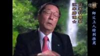陈大惠-此生必看的科学实验