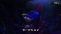 《海底總動員2:多莉去哪兒》首支中文預告 多莉引領新冒險