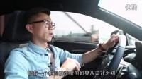 雷克萨斯NX200T  2016款新车试驾(陈震)