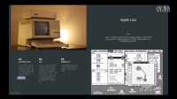 「Don先生Mac课堂」基础篇-Mac发展史简述