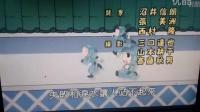 忍者乱太郎台湾片尾曲—十万分贝的爱(忍者乱太郎16季、17季、18季、19季片尾)