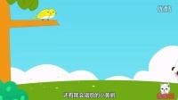 马兰花+小宝贝+农家小女孩婴幼儿经典童谣流行儿歌大全100首连唱动画视频