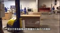 FR自走式薄膜缠绕机 裹膜机 裹包机 包装机械 FROMM 孚兰