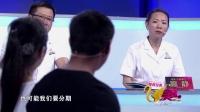 曝自虐狂魔追鹿晗出奇招 151112