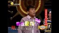 宋小宝小品大全搞笑最新《明星转起来》宋小宝 程野 王小利 欢乐喜剧人2015高清