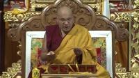 大寶法王噶瑪巴開示:百段引導文 2-9
