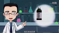 康师傅老坛酸菜食品安全全国行广州站