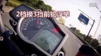 KTM 1290 SpuerdukeR本土试驾