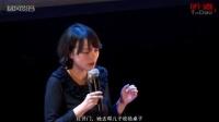 【北京听道】 简里里:简单心理学
