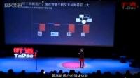 【北京听道】唐瑞鸿:神经学助力打造更完美产品