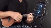 iRig Acoustic & AmpliTube Acoustic 中文介绍