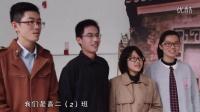 老艺术新青春 聚焦省中第八届话剧节