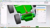 UG10.0 17模拟汽车转向轮机构运动仿真教程-就上UG网_H264高清_1280x720