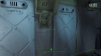 【小本解说】《辐射4-fallout4》中文全剧情EP2-骤变