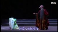 秦腔全本——《雀台歌女》任小蕾 曹普超 秦腔 第1张