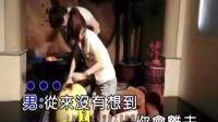 冷漠 杨小曼 - 爱成叹息
