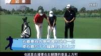 1.挥杆教学-高尔夫教学-新手铁杆初级(七号铁):从站位到上杆的初期阶段