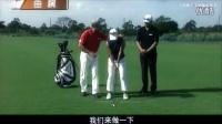 3.挥杆教学-高尔夫教学-新手铁杆初级(七号铁):曲腕