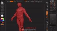 人体结构03模型的修改与保存下