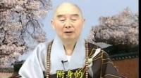 净空法师:城隍爷做护法神的亲身经历01  上