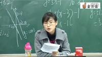 2-1一次函数题型、考点.wmv_标清