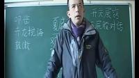 2-2013版12天练真气运行法(共18 集 ) 第二天:意息相随丹田趋上