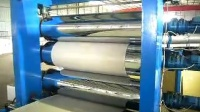 PE塑料板材生产线/华泽塑机13589250706